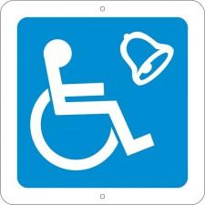 Доступність Волинського регіонального управління для осіб з інвалідністю